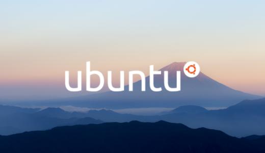 Ubuntu環境を日本語化する