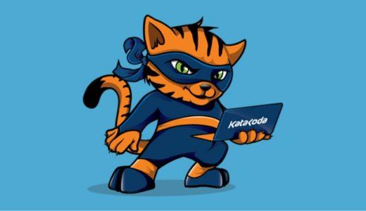 Webブラウザ経由でLinuxを手軽に操作できるオンラインサービス「Katacoda」