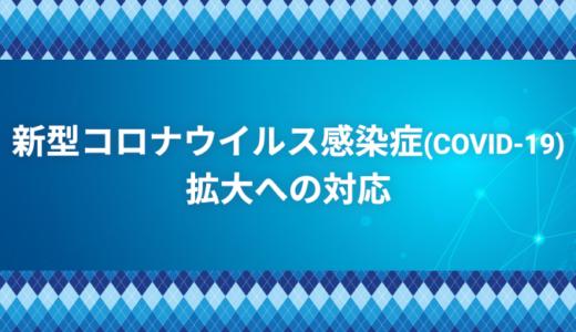 LPI-Japan、新型コロナウイルス感染症の影響に伴いLinuCの有意性期限を延長