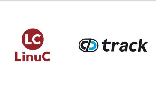 ギブリー、LinuC学習コンテンツを活用してITエンジニアの採用と育成を支援するサービスを機能強化
